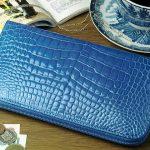 青色の財布