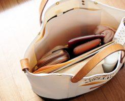 カバンに入った財布