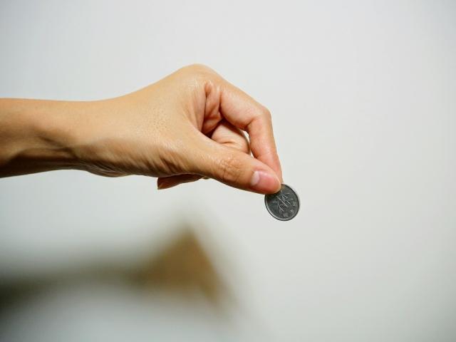 1円を拾うと損をするのか?