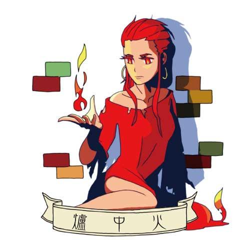 【納音占い】爐中火